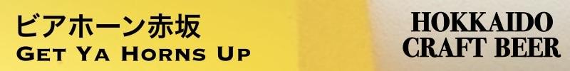YellowBnr