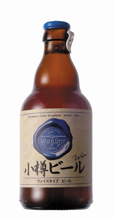 Weiss_bottle